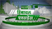 कांग्रेस के गले की फ़ांस बना टिकट आबंटन, Manali में भारी Landslide, देखिए Himachal Express