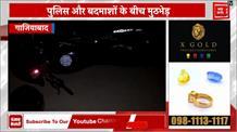 एक्शन में पुलिस, पूरे प्रदेश में बदमाशों पर कार्रवाई जारी