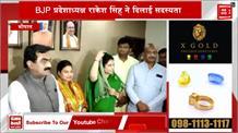 शहडोल से कांग्रेस की लोकसभा उम्मीदवार रहीं हिमाद्री सिंह BJP में हुई शामिल