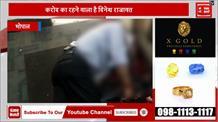 बैंक के गार्ड ने खुद को मारी गोली, पूरी घटना CCTV में कैद