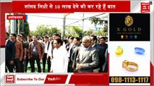 सिंधिया के खिलाफ चुनाव आयोग में शिकायत