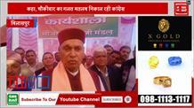चुनाव प्रचार में उतरे धूमल, कार्यकर्ताओं को दिए चुनावी टिप्स