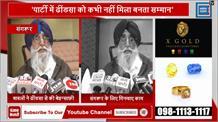 Badal ने ढींडसा से हमेशा की बेइन्साफी: Simranjit Singh Mann
