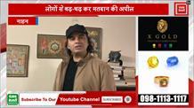 Bollywood गायक Mohit Chauhan ने की यह ख़ास अपील