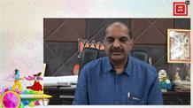 होली पर्व पर Gurugram के विधायक Umesh Aggarwal ने दी शुभकामनाएं