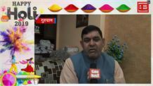 हरियाणा डेरी विकास सहकारी प्रसंघ के चेयरमैन GL Sharma की ओर से Happy Holi