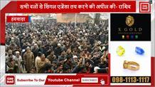 Handwara में इंजीनियर राशिद की Rally में उमड़ी भीड़, लोगों में दिखा जबरदस्त जोश