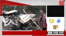 DJ लेने लुधियाना आए युवक Accident का शिकार, 3 की मौत