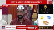Kejriwal के काम व Manohar कांड के नाम पर मांगेंगे वोट- Jaihind