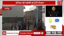 महावीर चक्र से नवाजे गए शहीद के परिवार की दुर्दशा, घर में कैद रहने को मजबूर