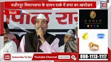 'आप' के लोकसभा प्रत्याशी Pankaj Gupta के चुनाव प्रचार में पहुंचे Gopal Rai