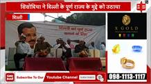 आप' प्रत्याशी Brajesh Goyal के चुनाव प्रचार में पहुंचे Manish Sisodia