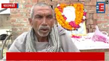शहीद रमेश यादव के परिजनों को प्रियंका का इंतजार, वाराणसी आने पर किया था मिलने का वादा