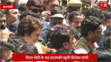 पीएम मोदी के गढ़ में प्रियंका गांधी, रामनगर में भिड़े बीजेपी-कांग्रेस कार्यकर्ता