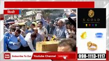 चीन के खिलाफ दिल्ली में व्यापारियों का प्रदर्शन, चीनी सामान की जलाई होली