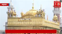 Exclusive: श्री हरिमंदिर साहिब पर लगे Gold की सफाई शुरू
