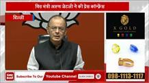 'Congress की घोषणा सिर्फ धोखा, योजनाओं के नाम पर छल करती है कांग्रेस'