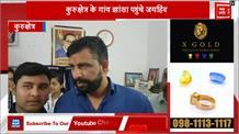 धर्मनगरी में गरजे Jaihind, कहा- BJP के पास पैसा है Candidate नहीं