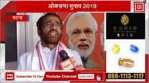 बीजेपी प्रवक्ता संजय टाइगर से संवादाता संजीव कुमार की खास बातचीत