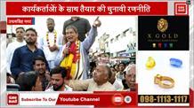 हरीश रावत ने कार्यकर्ताओं के साथ निकाला रोड शो, BJP सरकार पर कसा तंज