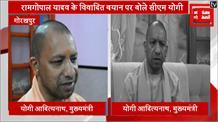 CM योगी ने मायावती पर किया पलटवार, कहा- चौकीदार के चौकन्ने होने से चोर हो गए हैं बेचैन