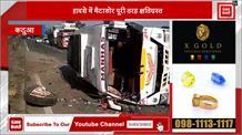जम्मू-पठानकोट NH पर matador पलटने से 7 यात्री injured, हालत खतरे से बाहर