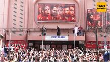 थियेटर की छत पर चढ़कर नाचे वरुण-आलिया, शरारा सूट में बला की खूबसूरत दिखीं एक्ट्रेस
