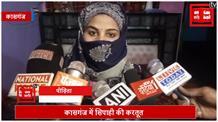 खाकी शर्मसार: सिपाही ने खुद को दरोगा बताकर युवती को जाल में फंसाया, विरोध करने पर दे रहा है धमकी