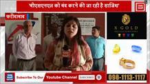 BSNL कर्मचारियों को नहीं मिल रहा वेतन, मिल रहे तो सिर्फ आश्वासन