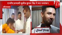 जमुई से एनडीए उम्मीदवार चिराग पासवान ने दाखिल किया नामांकन