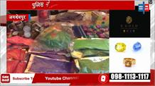 जमशेदपुर में होली को लेकर लोगों में खासा उत्साह, रंग-बिरंगे गुलाल से सजे बाजार