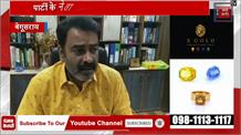 गिरिराज सिंह बीजेपी एमएलसी ने दी नसीहत, कहा- नौटंकी करना बंद करें, चुनाव की करें तैयारी
