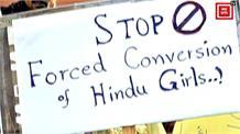 हिंदुओं के लिए जुल्मिस्तान बना पाकिस्तान