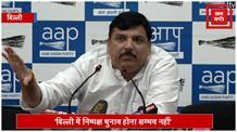 Kejriwal की जनसभा कैंसिल, AAP ने कहा- 'परिणाम आने से पहले हार मान चुकी है BJP'