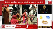 छतरपुर में दर्दनाक सड़क हादसा, जीजा साली की मौत