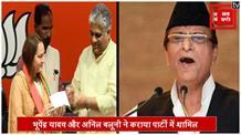 BJP में शामिल हुईं जयाप्रदा, रामपुर में आजम के खिलाफ लड़ सकती है चुनाव