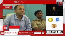 वाहन चेकिंग के दौरान लाखों रुपए नगद बरामद