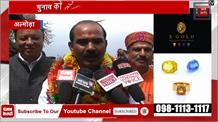 अल्मोड़ा सीट के लिए BJP और कांग्रेस प्रत्याशी ने भरा नामांकन, जीत का किया दावा