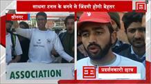 Sadhna Tunnel की मांग को लेकर Student ने बुलंद की आवाज, Election boycott की दे डाली धमकी