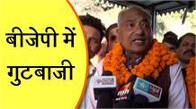 सोफत को लेकर Solan BJP में दिखी गुटबाजी