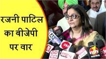 'देश भर में BJP नेताओं का हो रहा मानसिक संतुलन खराब'
