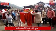विशु मेले का भव्य आयोजन, पारंपरिक वेशभूषा में ग्रामीणों ने किया रासो-तांदी नृत्य