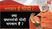 अरविंद शर्मा ने मोदी को कहा दिव्य शक्ति, दुर्गा-शिव और हनुमान का बताया 'अवतार'