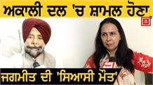EXCLUSIVE: Navjot Kaur Sidhu की Sunny Deol को बड़ी राजनीतिक सलाह