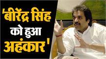 उचाना में गरजे कुलदीप बिश्नोई, मंत्री बीरेंद्र सिंह को कहा अहंकारी
