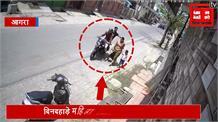 दिनदहाड़े महिला के गले से सोने की चैन ले उड़े बेखौफ बदमाश, CCTV में कैद