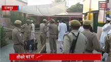 तीसरा चरण: कड़ी सुरक्षा के बीच रामपुर में मतदान जारी, आजन खान और जया प्रदा में कांटे की टक्कर