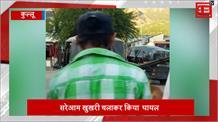 Bhuntar बाजार में खुखरी का खेल देखें Video