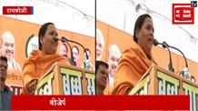 उमा भारती ने गांधी परिवार पर बोला हमला, 'PM बनने के लिए भारत मां की कोख से लेना पड़ता है जन्म'