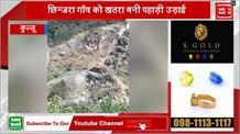 ब्रेकिंग-Kullu में एक के बाद एक 14 धमाके